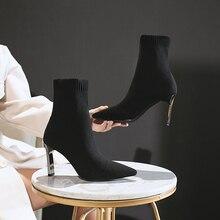 Seggnice 양말 부츠 여성 패션 2019 하이힐 신발 섹시한 발목 부츠 블랙 슬립 얇은 발 뒤꿈치 신발 여성 숙녀 파티 부팅
