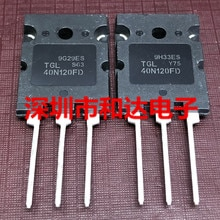 5pcs/ 10pcs/ TGL40N120FD  TO-3PL 1200V 40A