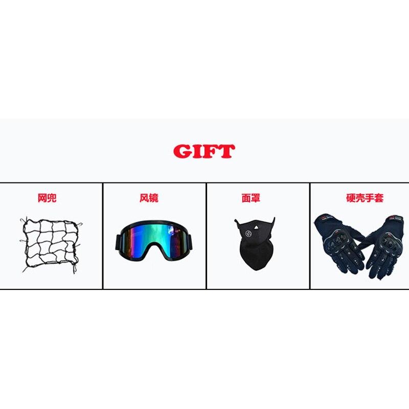 Four piece off-road helmet, goggles, ski mask, motorcycle riding, hard shell gloves, helmet, mesh bag