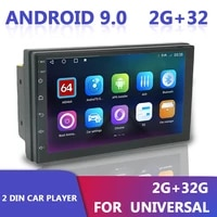 2 din android 9 1 car mp5 player gps navigation 7 tft touch screen car radio wifi bluetooth compatible multimedia video player