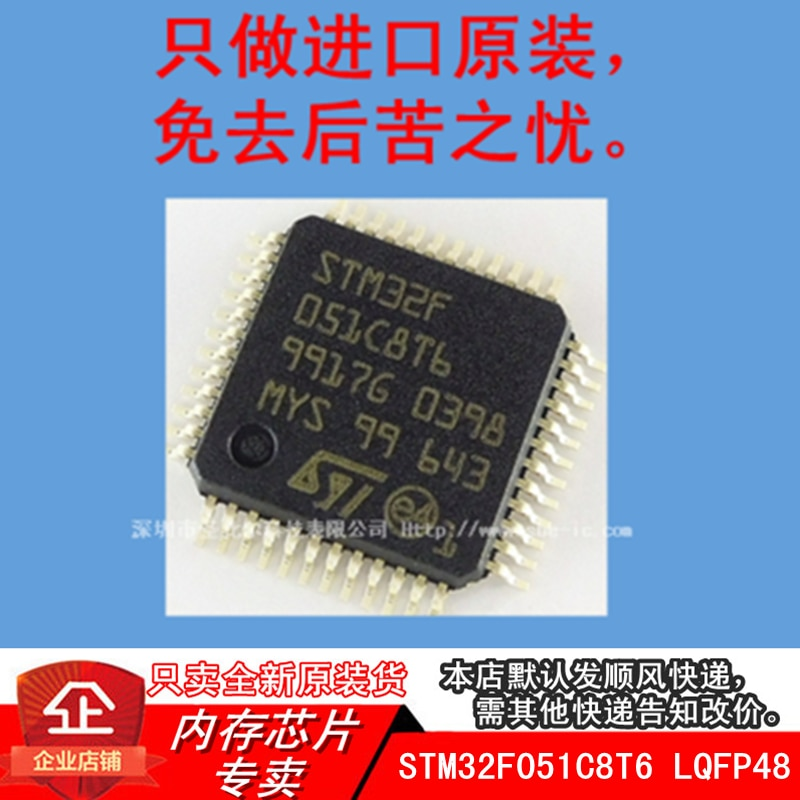 New10piece STM32F051C8T6 32 CORTEX-M0 LQFP-48 de circuitos integrados de memoria