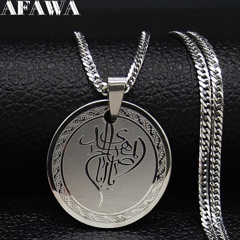 Collar religioso musulmán Loran Allah, collar de acero inoxidable para mujer, Color plata, Islam, collar de cadena redonda, collar de joyería para mujer N4131S1