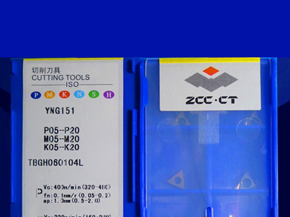 TBGH060104L YNG151 caribde إدراج 10 قطعة