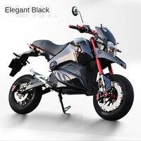 Электрический мотоцикл, разные цвета, для тех, кто устал платить за бензин и стоять в пробках