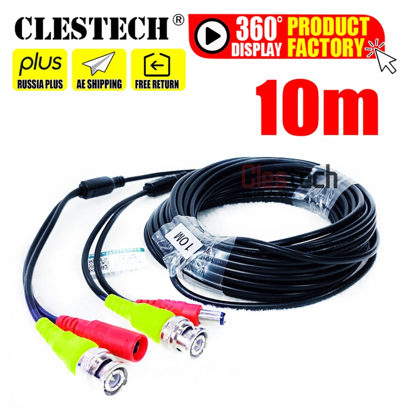 ALL Copper 10M WIRE Video Power ahd Cables Camera extend Wires for CCTV DVR Surveillance System with BNC DC Connectors Extension enlarge
