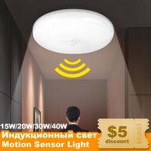 Lampe de veilleuses LED avec capteur de mouvement PIR plafonniers 15/20/30/40W éclairage domestique intelligent pour AC85-265V de chambre descalier
