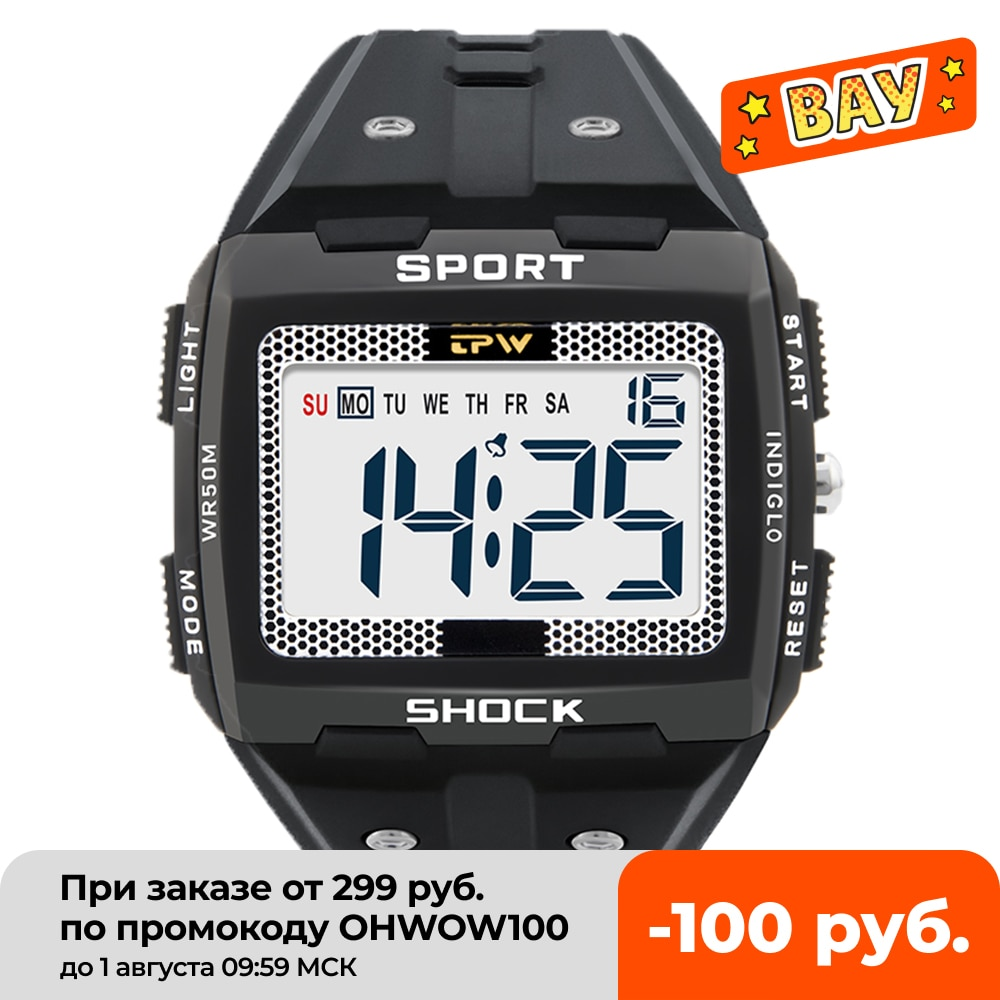 Big Numbers Men Sport Watch Digital Multifunction Alarm Chrono 5Bar Waterproof Back Light Square Screen