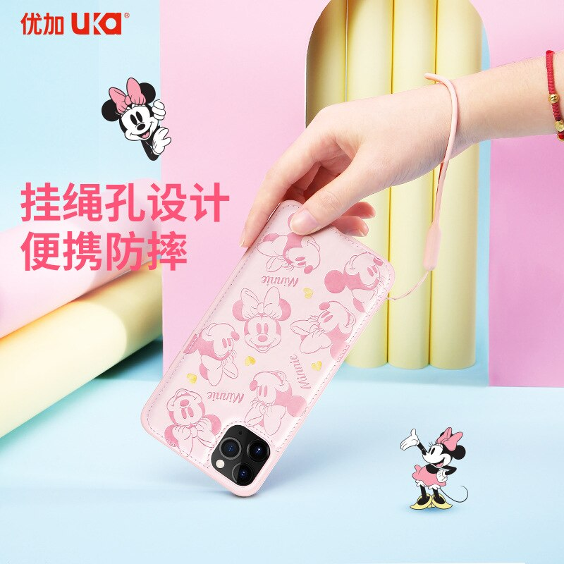 Disney suitable for iPhone12 mobile phone case for iPhone12Promax Mickey cartoon mobile phone protective cover  - buy with discount