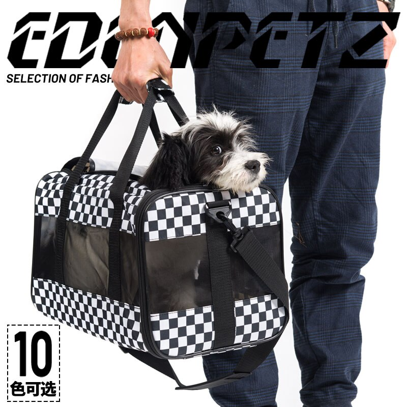 EDENPETZ, bolsa de transporte para perros, bolso de los gatos, bolsa de viaje plegable para mascotas, bolsa de hombro de malla para mascotas EFCAT