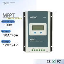 MPPT contrôleur de Charge solaire EPever   40A 30A 20A 10A, traceur AN série rétro-éclairage LCD, régulateur pour batterie, Lithium-ion acide plomb