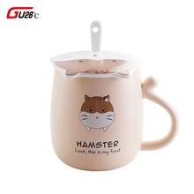 450ml Cute Squirrel Ceramics Coffee Mug With Lid Large Capacity Animal Mugs Creative Drinkware Tea Cups Novelty Gifts Milk Cup