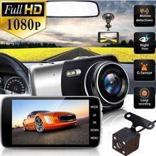 3 w 1 wideorejestrator samochodowy 170 stopni 1080P HD kamera na deskę rozdzielczą podwójny obiektyw Dashcam z tylną kamerą samochód z przodu z tyłu wewnątrz wideorejestrator 4 Cal