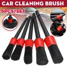 5 шт., кисточки для чистки автомобиля, обшивки колес, приборной панели, инструменты для очистки воздуха