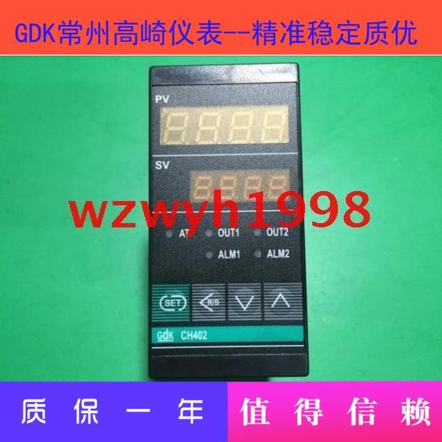 Mando de temperatura Changzhou Takasaki GDK CH402 CH702 XMT5 XMT7