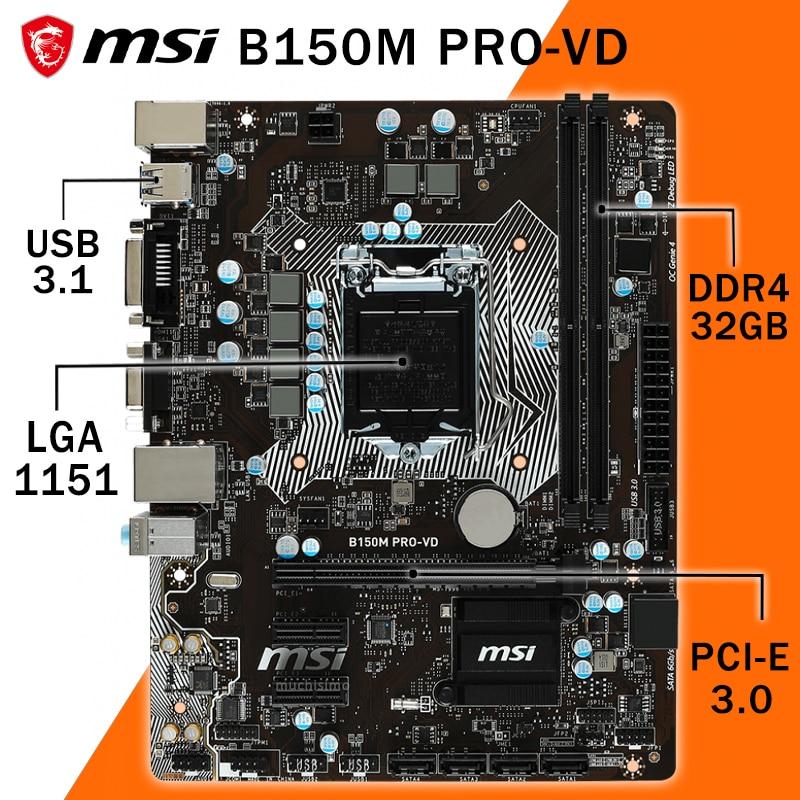 LGA 1151 MSI B150M PRO-VD اللوحة الأساسية i7/i5/i3 DDR4 2133MHz PCI-E 3.0 VGA DVI إنتل B150 الألعاب بلاسا-mv1 e 1151 mATX المستخدمة