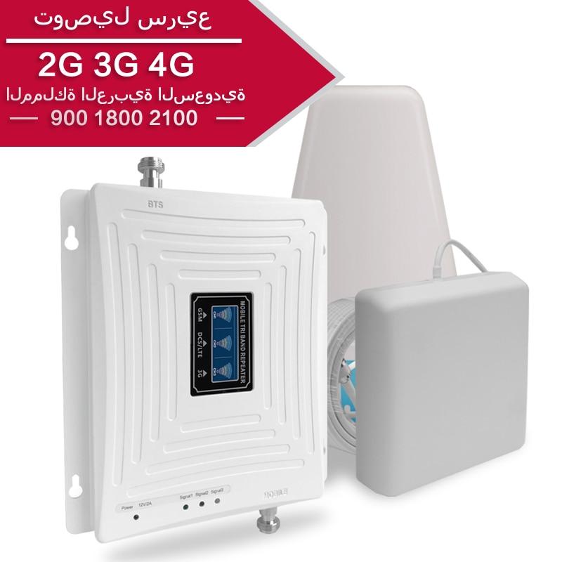 STC Zain Communication Antenna 4g Cellular Repeater 2g 3g 4g Booster Gsm Amplifier Antenna 70dB