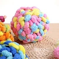 130g new mixed color pompom yarn diy hand knitting thread for scarf sofa cushion blanket apparel sewing accessior carpet braid