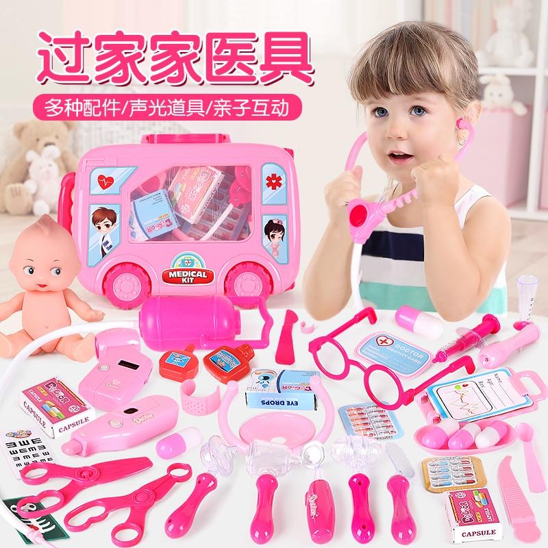 40 pcs criancas doutor brinquedos enfermeira fingir jogar portatil mala simulacao