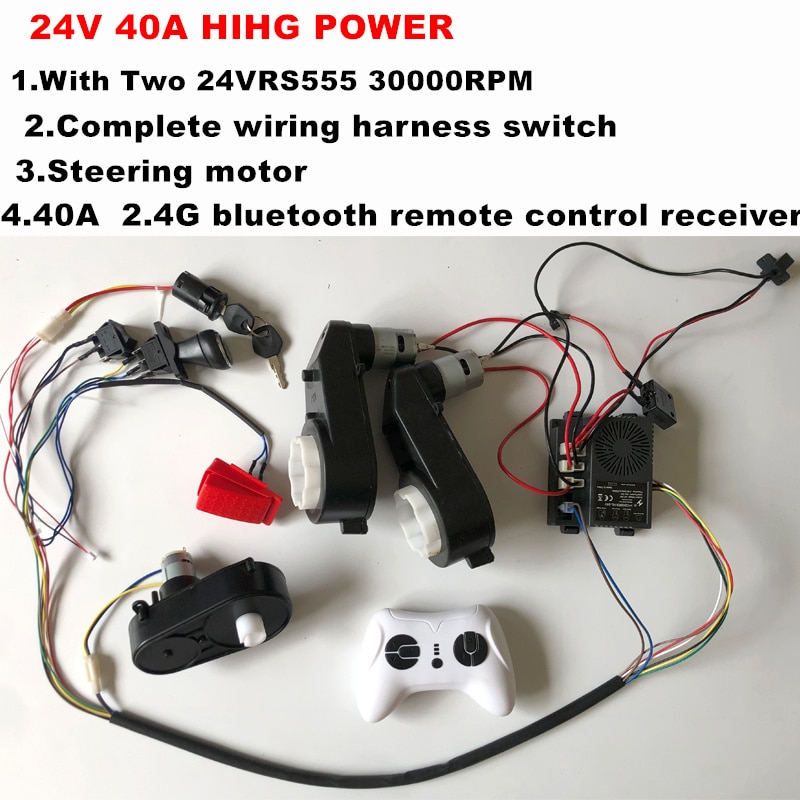 Children's Electric Car DIY Accessories Wire and Gearbox and RC Receiver, A full set of Accessories for Self-Made 24V Toy Cars enlarge