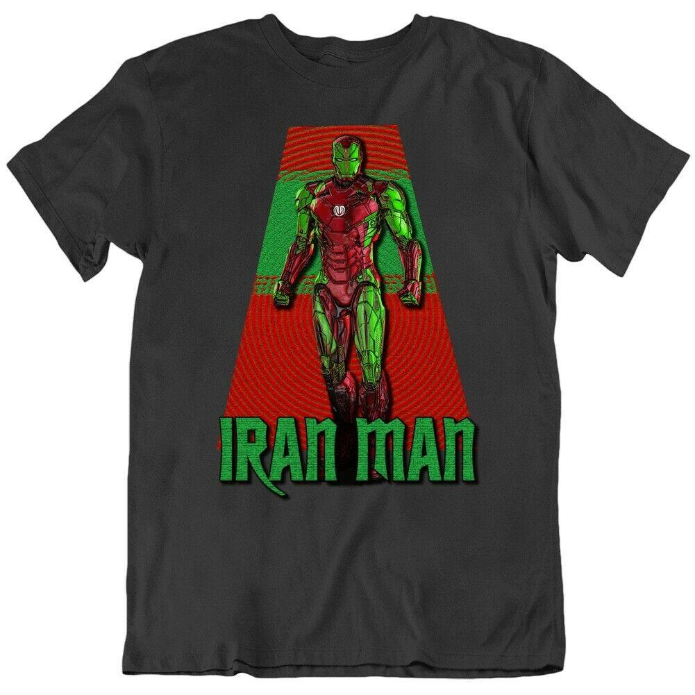 Iran Man divertida parodia Iron Man Irainian camiseta de superhéroe