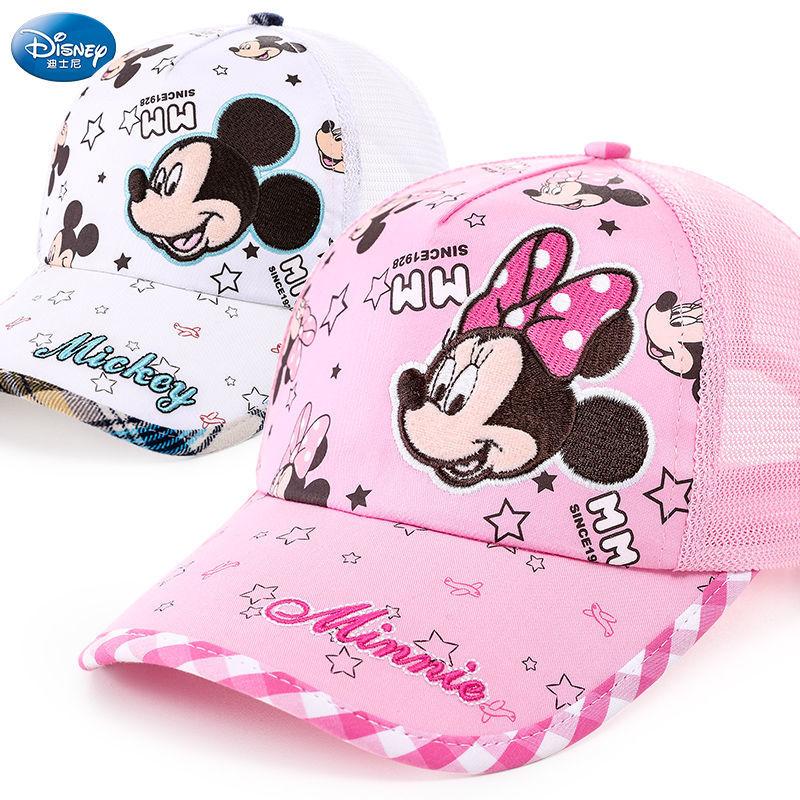 Детская тонкая сетчатая бейсбольная шапка Диснея с мультяшным рисунком не позволяет держать ее летом, девочка, ребенок, ребенок, утка, язык
