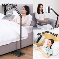 smoyng 160cm liftable flexible arm tablet phone floor stand holder support for 5 13 inch iphone ipad pro12 9 lounger bed mount