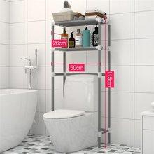 2 Tiers Über Wc Lagerung Rack Halter Bad Raum Saver Handtuch Shampoo Organizer Halter Bad Lagerung Regale 50x26x115cm