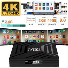8G/16G Set-top Box Remote Control Durable Network Digital TV Converter Box Media Player Recorder TV