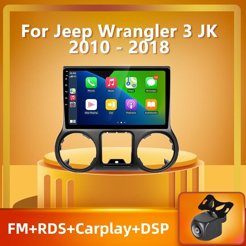 PEERCE لسيارة جيب رانجلر 3 JK 2010 - 2018 أندرويد 10 RDS راديو السيارة الوسائط المتعددة مشغل فيديو الملاحة أندرويد No 2din 2 din dvd