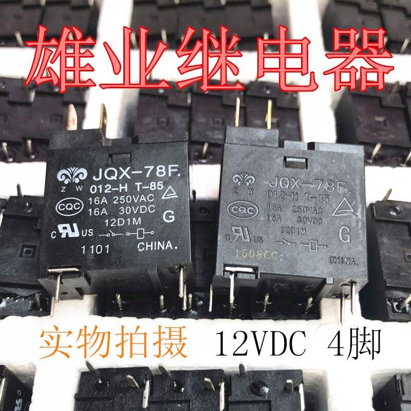 10pcs lot jqx 78f 012 h t 85 12vdc 16a JQX-78F 012-H T-85  16A 4 12V
