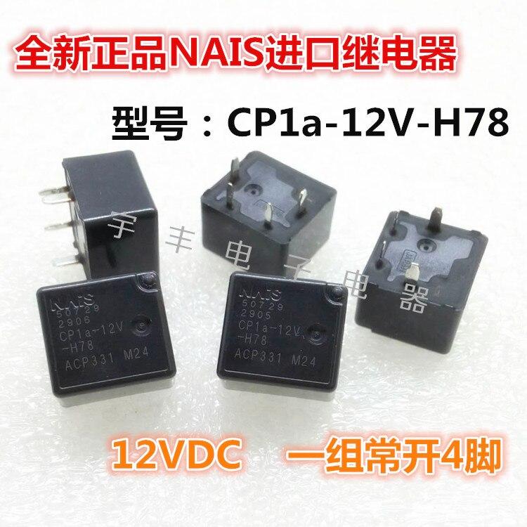 5PCS/LOT CP1a-12V-H78 NAIS ACP331 M24