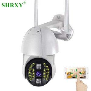 1080P PTZ IP Camera Wifi Outdoor Speed Dome Wireless Wifi Security Camera Pan Digital Zoom 2MP Ip CCTV Surveillance