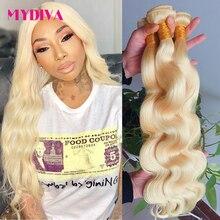 Mydiva 1/3/4 613 Blonde Bundles Brazilian Hair Weave Body Wave Bundles 100% Remy Human Hair Bundles 613 Hair Extension 8-30inch