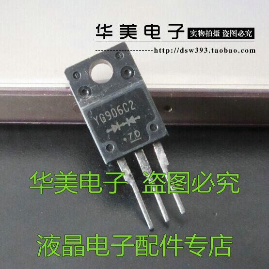 Entrega gratuita. YG906C2 importa transistor Schottky