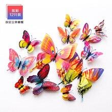 12 teile/los PVC 3D Schmetterling Aufkleber Spielzeug für Kinder Tier Pack HD-001