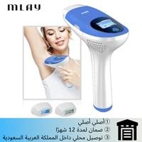 mlay laser hair machine face body bikini hair permanent remove ipl laser 3 in 1 hr changeable lens unlimited flash epilator