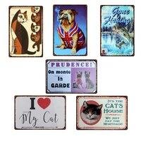 Panneau en metal avec animaux  affiche en fer   I Love My Cat   chat  chien  poisson  peinture  Bar  Club  decoration de maison  a la mode