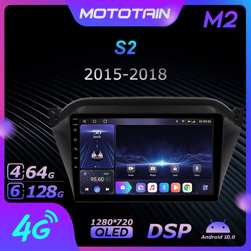 1280*720 Android 10.0 Mototain 2 Din Car Multimedia Auto Radio for JAC S2 2015 - 2018 4G LTE Audio GPS Player 8Core DSP SPDIF