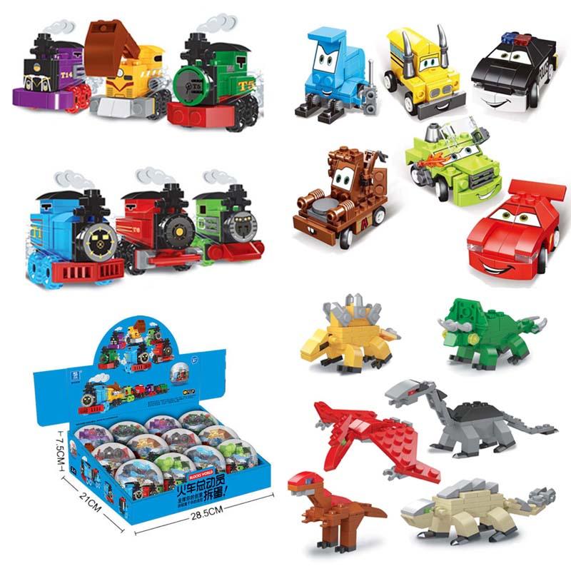 Bloques de construcción, cápsula de juguete, huevo de dinosaurio, zoología, coches de coche, trenes City DIY, bloques creativos, juguetes de regalo para niños