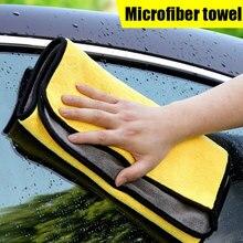 Vehemo-serviette dessuyage doux pour voiture Double face, serviette Super absorbante