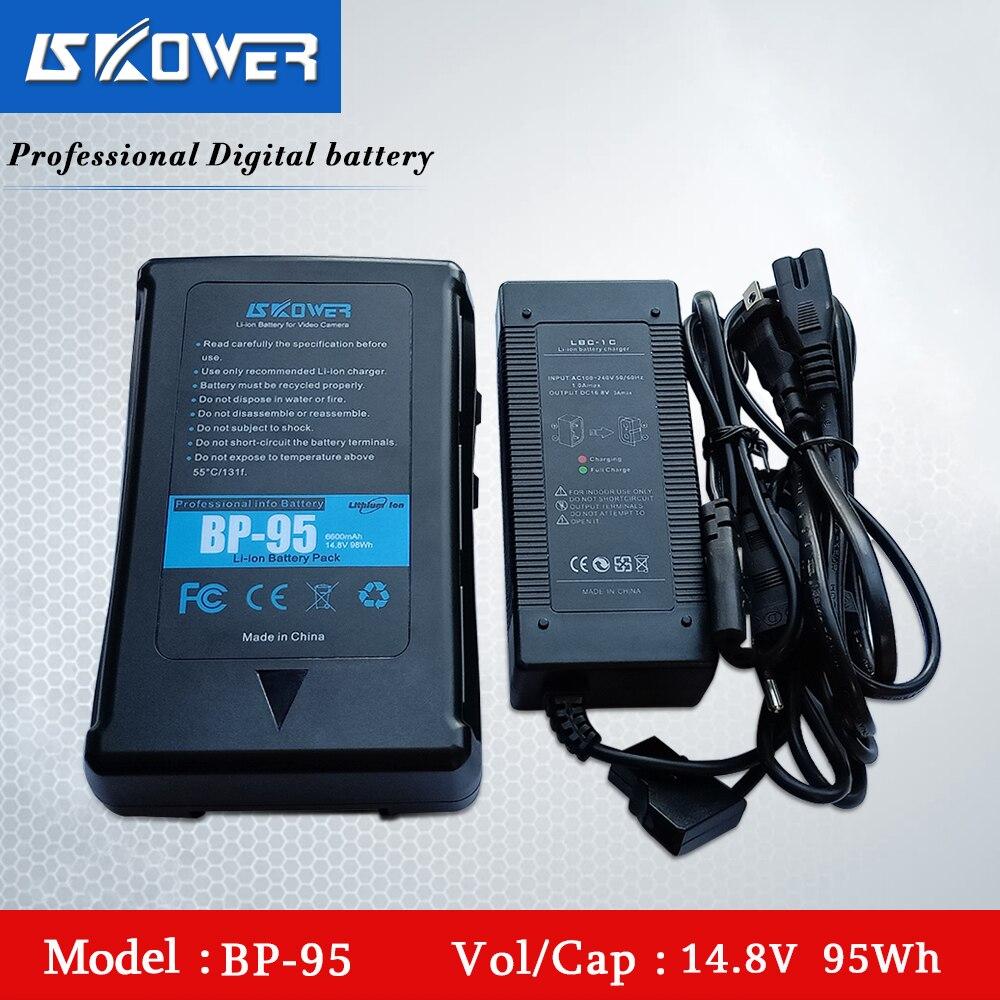 SKOWER 14,8 V 95Wh(6600mAh) BP-95 v-mount v-lock v-shape V, batería de iones de litio recargable con puerto USB + d-tap cargador