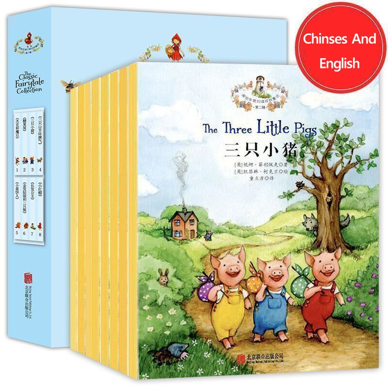 8pcs / Set English And Chinese Story Short Book For Children baby Chinese Fairy Tale Books In English Bedtime Taleading libros