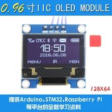 "2019 Nieuwe Ontwerp 10 stks/partij 4pin Nieuwe 128X64 OLED LCD LED Display Module 0.96 ""I2C IIC Communiceren"