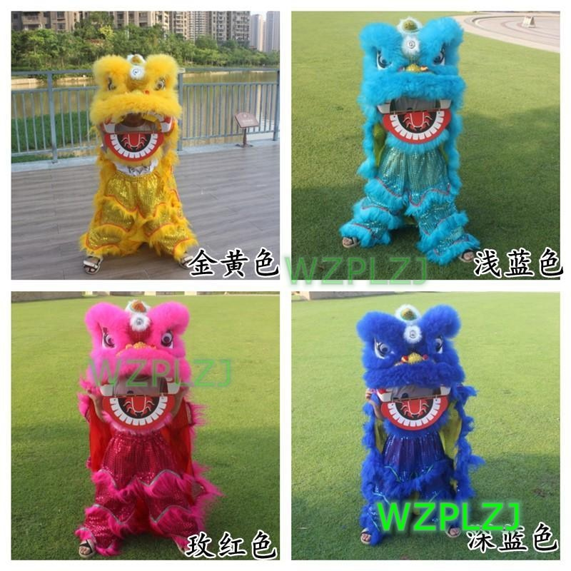 12inch 2-5 Age Lion Dance Costume Royal  kid Children Halloween handmade Party Activities  Festival Parade Stage