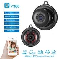 1080P Wireless Home V380 2 1mm Lens Mini WIFI Night Vision Smart IP Camera Auto Onvif Monitor Baby Monitor Surveillance