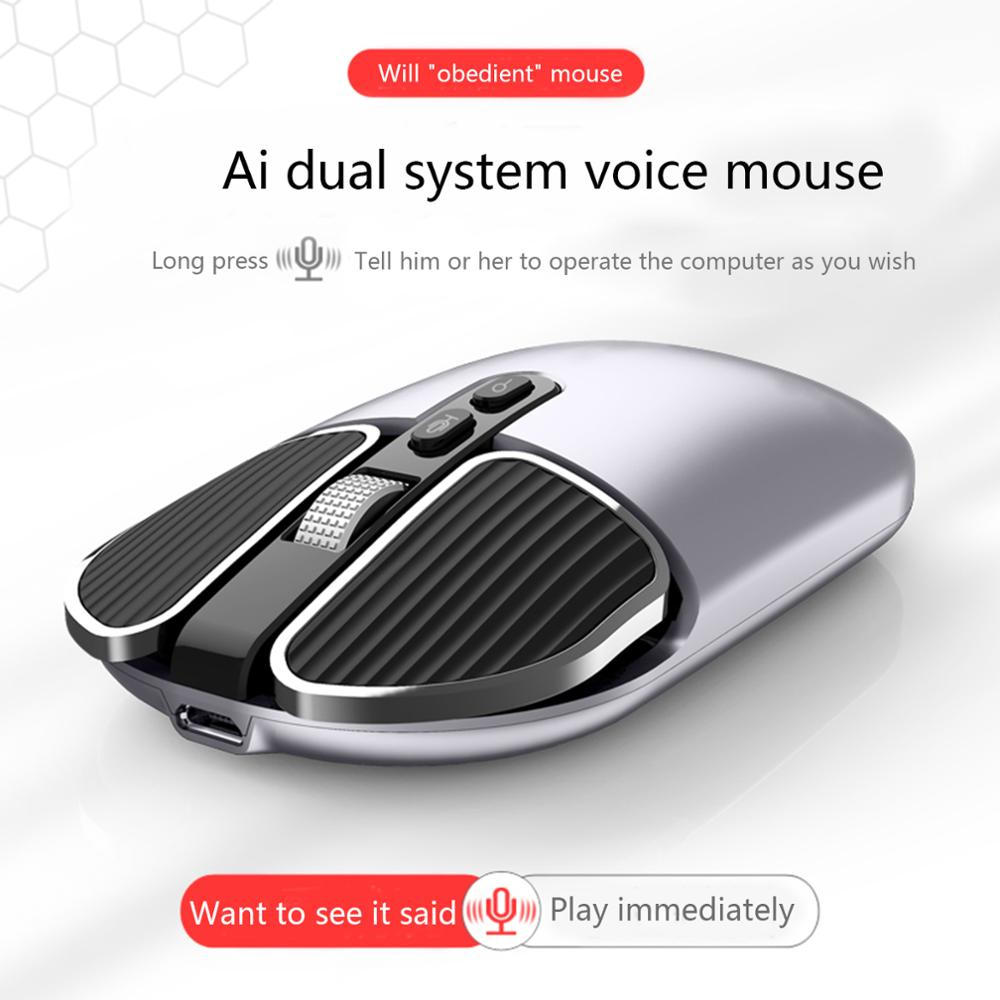 Bluetooth 2.4G Dual Mode Wireless Ai Voice Control Mouse Rechargeble Quiet Business USB Charge Mice Remote Controll