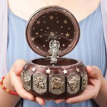 Boîte à musique Retro 12 signes du zodiaque   Boîtes à musique, Constellation rétro, coffret cadeau dieu du soleil pour filles, cadeaux danniversaire de la saint-valentin