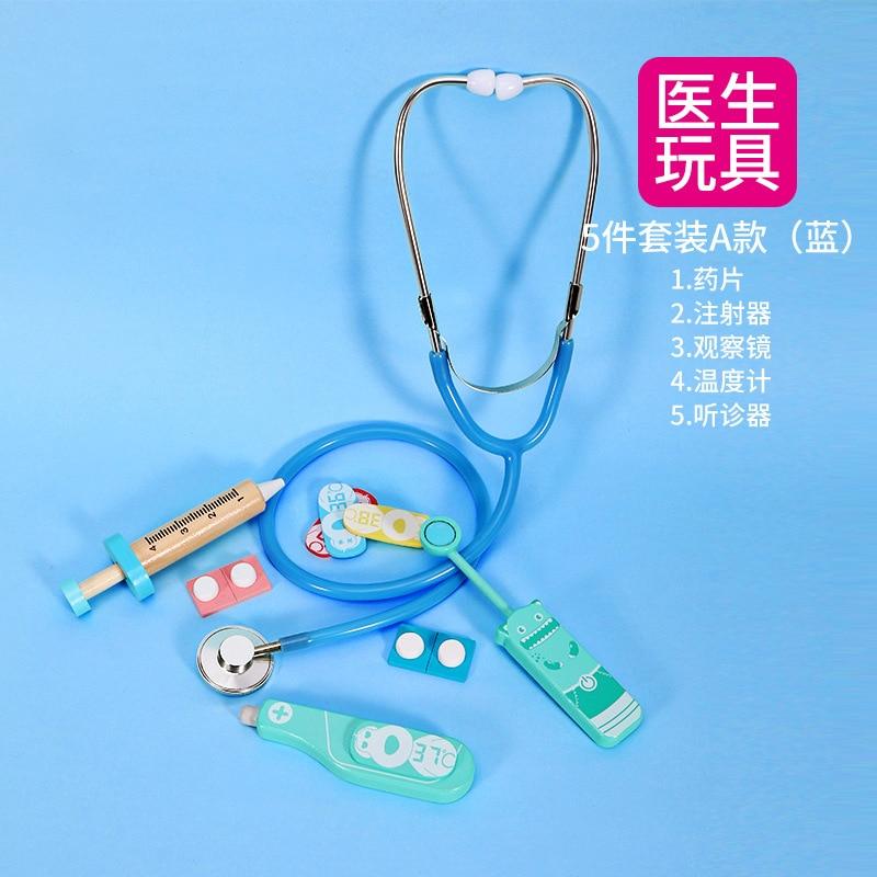 Детские игрушки, докторский набор, ролевые игры, медицинская медицина, игрушки для детей, детские наборы, игры для девочек и мальчиков, стето...