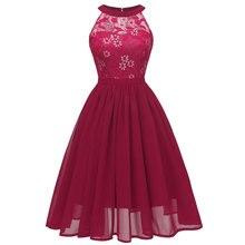 Sexy Women Sleeveless Lace Dress Bridesmaids Robe Maxi Dress Red O-neck College Style Summer Dress F