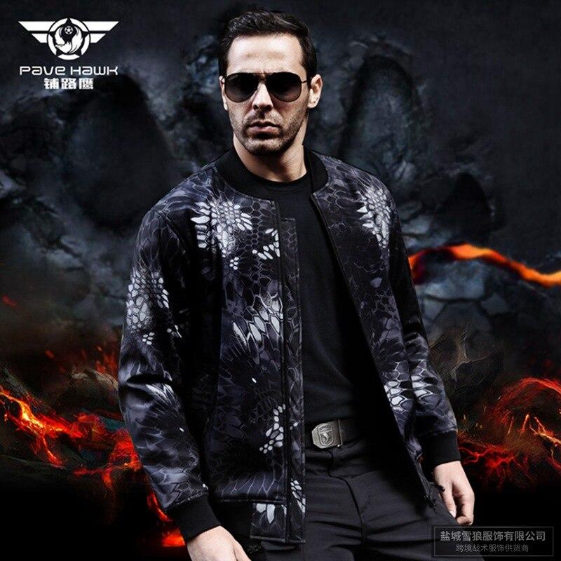 Осенняя мужская куртка-бомбер MA1, мужская бейсбольная куртка в основном